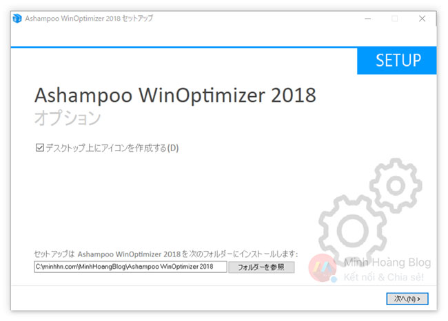 Ashampoo Winoptimizer 2018 Crack + License Key Download