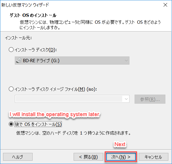 Choose I will install the operating system later, click Next