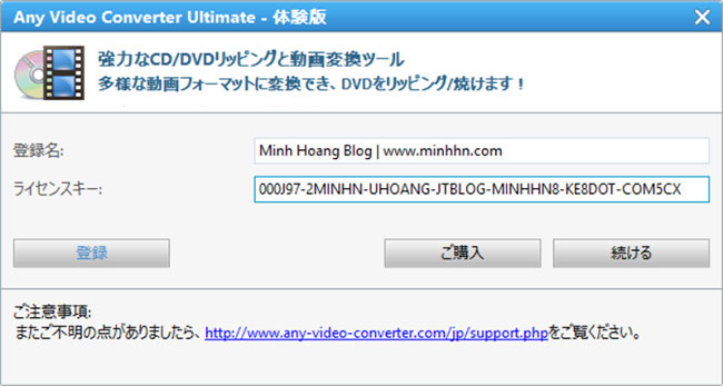 Download Any video Converter Ultimate - Hình 2
