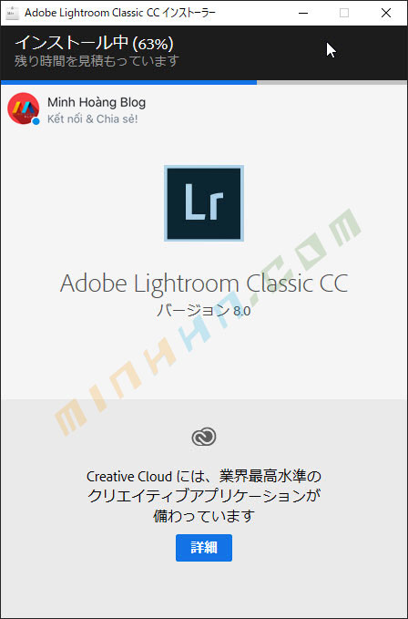 Adobe Photoshop Lightroom Classic CC 2019 v8 Full Version (DEVELOP MODE WORKING) - Hình 5