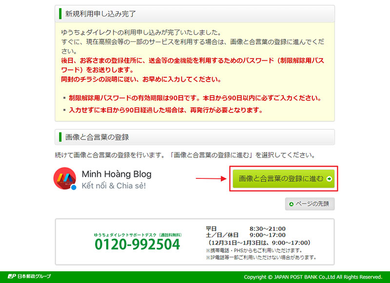 Yucho Direct, Yucho Internet Banking - Hình 12